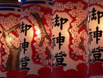 festival-lamparas