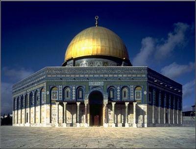 ¿Reconoces este edificio? (positivo 2º bach) Mezquita_de_la_roca2