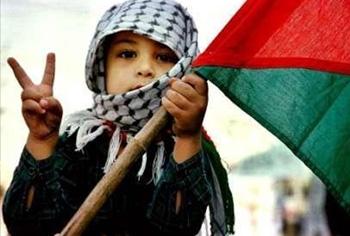 palestina-para-ser-un-Estado-soberano
